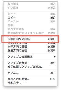 スクリーンショット 2013-10-02 19.02.21.png