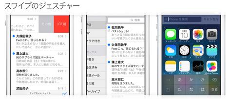 スクリーンショット 2013-10-05 13.46.29.png