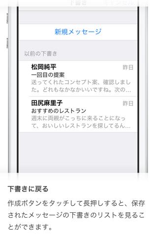 スクリーンショット 2013-10-05 13.51.32.png