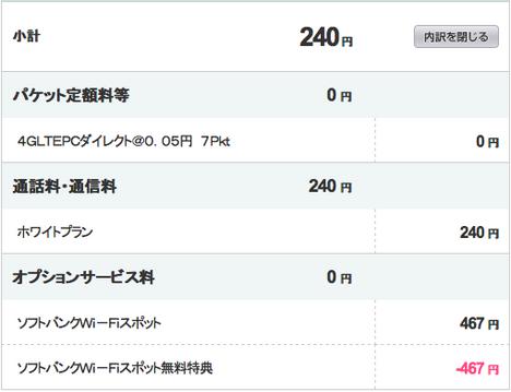 スクリーンショット 2013-11-10 21.52.15.png
