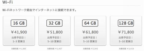 スクリーンショット 2013-11-13 6.58.35.png