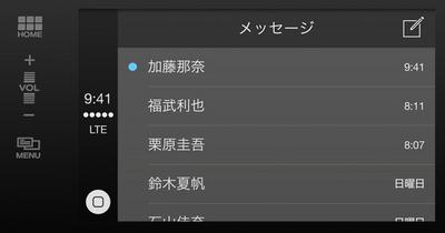 スクリーンショット 2014-03-18 23.19.34.png