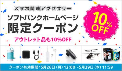 スクリーンショット 2014-05-26 22.47.20.png