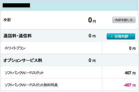 スクリーンショット 2014-06-14 23.59.32.png