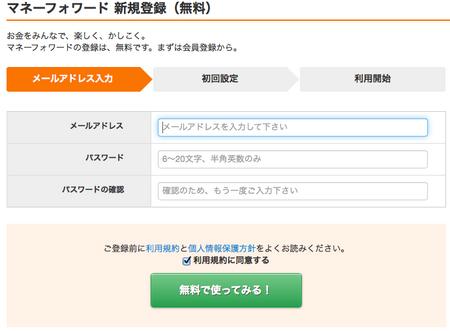 スクリーンショット 2014-06-29 7.47.07.png
