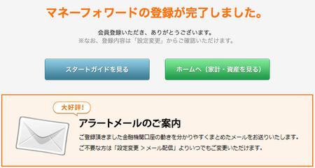 スクリーンショット 2014-06-29 7.48.03.png