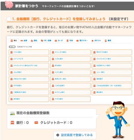 スクリーンショット 2014-06-29 7.50.37.png
