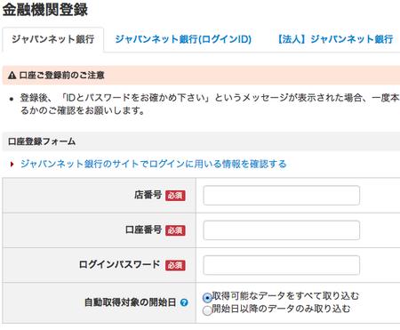 スクリーンショット 2014-06-29 7.52.01.png