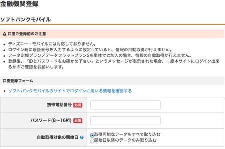 スクリーンショット 2014-07-20 0.50.33.png