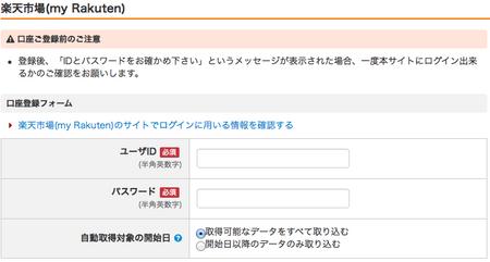 スクリーンショット 2014-07-20 0.56.42.png