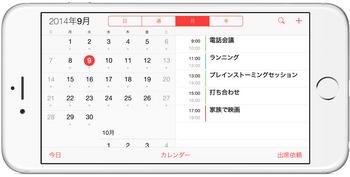 スクリーンショット 2014-09-10 5.12.46.png