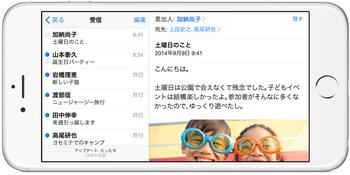 スクリーンショット 2014-09-10 5.12.54.png