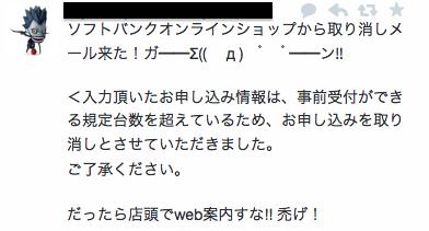 スクリーンショット 2014-09-13 12.40.32.png