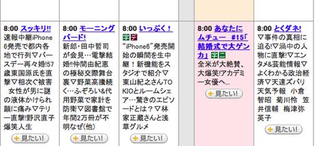 スクリーンショット 2014-09-19 午前0.17.35.png