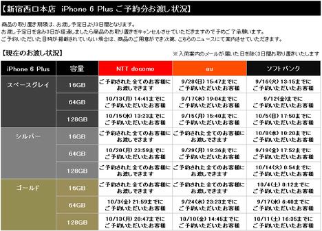 スクリーンショット 2014-10-29 午後9.54.41.png