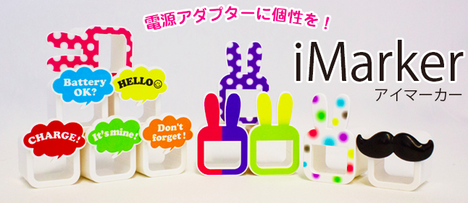 スクリーンショット 2014-10-31 午後10.24.24.png