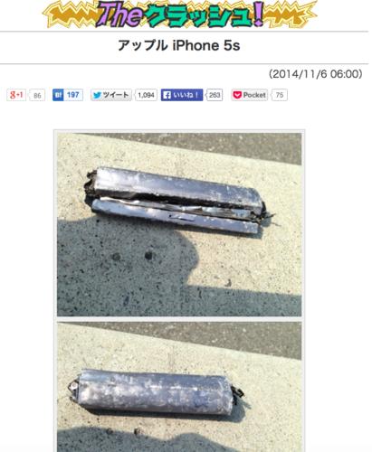 スクリーンショット 2014-11-06 午後10.55.34.png