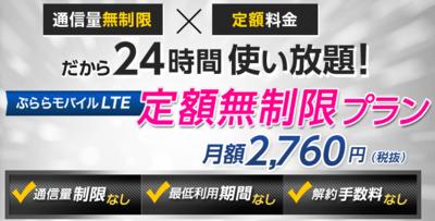 スクリーンショット 2014-11-27 午後11.18.59.png