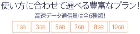 スクリーンショット 2015-01-11 午後9.20.16.png