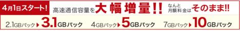 スクリーンショット 2015-03-16 22.35.34.png