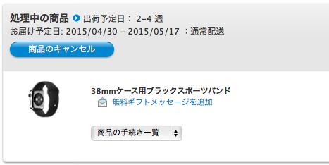 スクリーンショット 2015-04-14 午後10.12.16.png