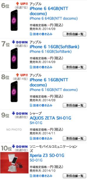 スクリーンショット 2015-05-08 23.58.56.png
