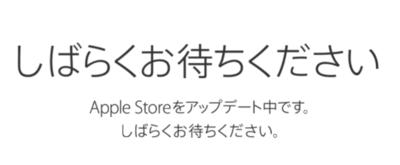 スクリーンショット 2015-07-15 23.25.23.png