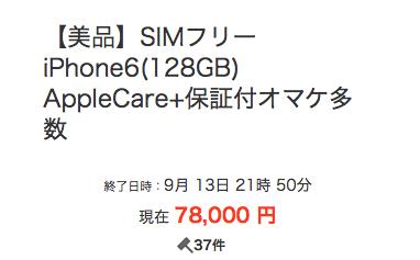 スクリーンショット 2015-09-14 18.57.23.png