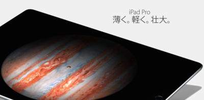 スクリーンショット 2015-10-10 0.01.04.png