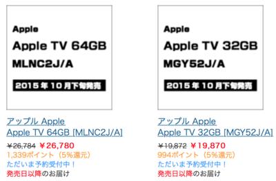 スクリーンショット 2015-10-24 0.03.22.png