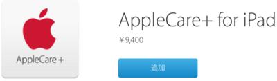 スクリーンショット 2015-12-05 20.32.37.png