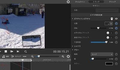 スクリーンショット 2015-12-30 18.56.45.jpg