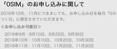 スクリーンショット 2016-10-01 22.34.12.png