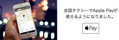 スクリーンショット 2016-12-04 19.52.56.png