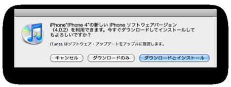 スクリーンショット(2010-08-12 22.50.42).png