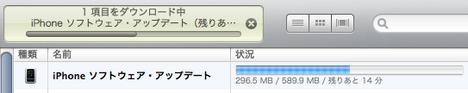スクリーンショット(2010-09-12 1.21.14).png