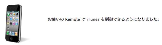 スクリーンショット(2010-09-29 0.50.45).png