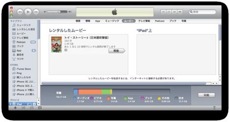 スクリーンショット(2010-11-11 23.30.23).png