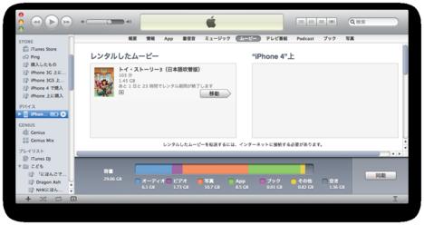 スクリーンショット(2010-11-11 23.31.34).png