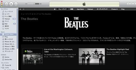 スクリーンショット(2010-11-16 23.46.52).png