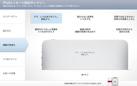 スクリーンショット(2010-11-22 22.52.51).png