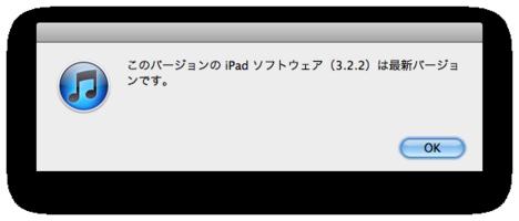 スクリーンショット(2010-11-22 23.38.23).png