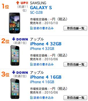 スクリーンショット(2010-11-23 20.44.40).png