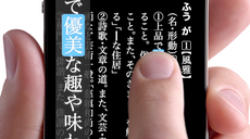 スクリーンショット(2010-11-24 22.01.22).png