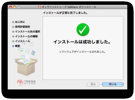 スクリーンショット(2010-12-15 22.52.48).png