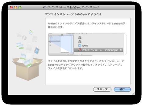 スクリーンショット(2010-12-15 22.53.43).png