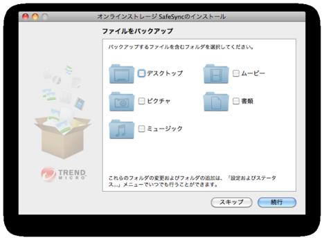 スクリーンショット(2010-12-15 22.53.55).png