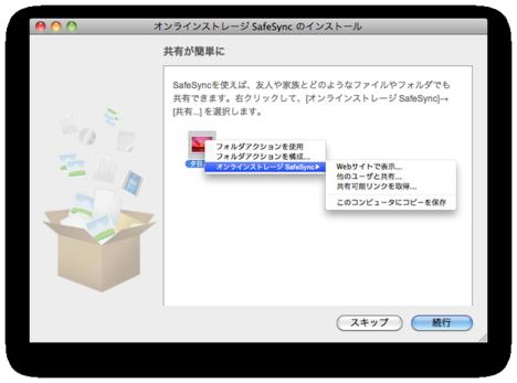 スクリーンショット(2010-12-15 22.54.44).png