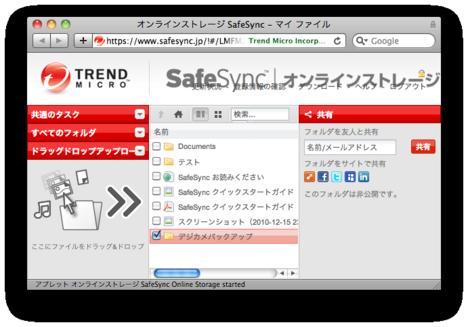 スクリーンショット(2010-12-18 1.59.55).png