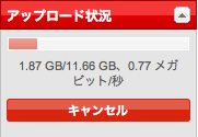 スクリーンショット(2010-12-18 7.32.09).png